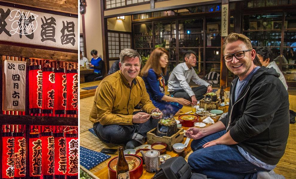 Tokyo_Komagata_Dojo_fish_1_travel_review_and_video