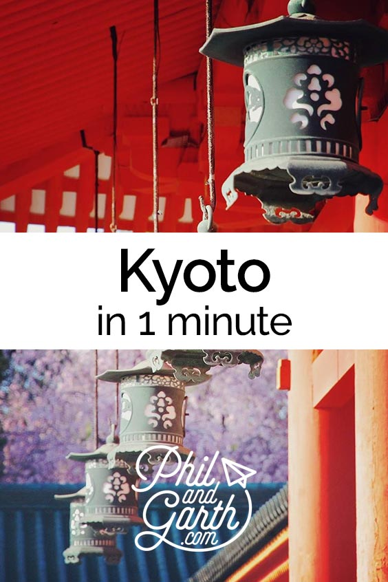 Watch Kyoto in 1 minute - sightseeing, must see sights, things to do, top 5 tips, food review, photography inspiration, advice and information. Read our full travel guide on our blog www.philandgarth.com