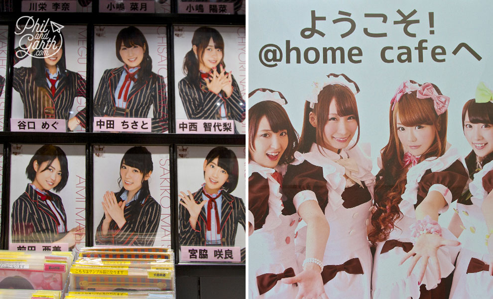 Tokyo_maid_cafes_travel_review_and_video