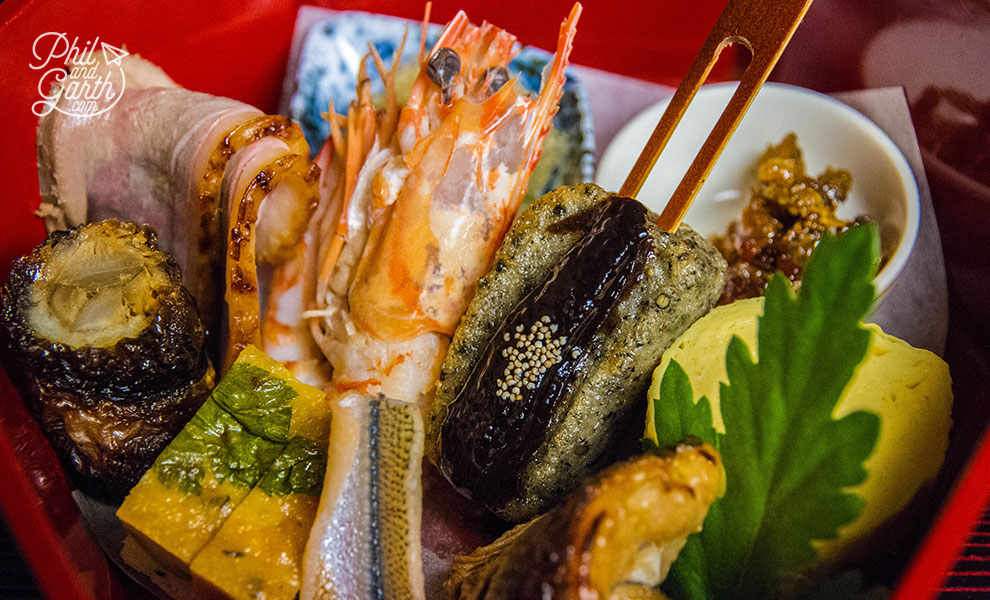 kyoto_gion_hatanaka_meal_travel_review_and_quick_video