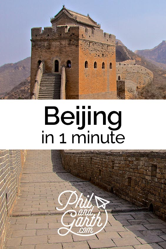 Watch Beijing in 1 minute - sightseeing, must see sights, things to do, top 5 tips, food review, photography inspiration, advice and information. Read our full travel guide on our blog www.philandgarth.com