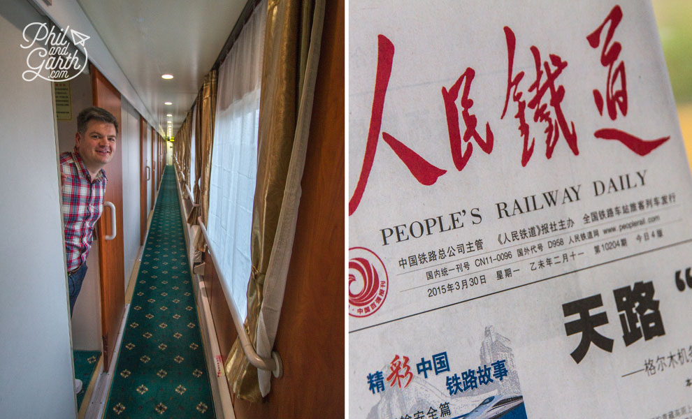 beijing_to_xian_overnight_sleeper_train_3