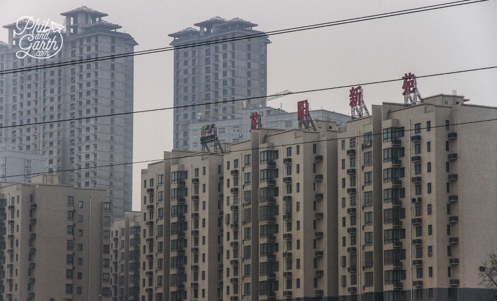 xian_residential_housing_blocks