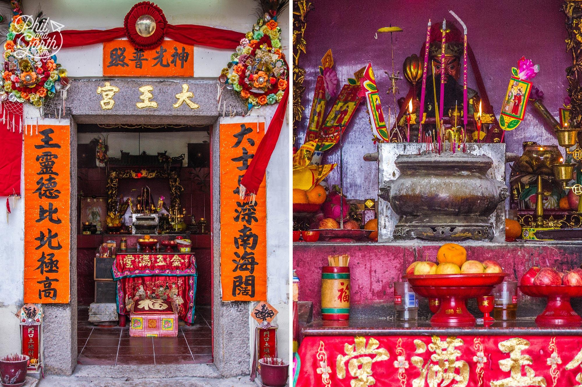 Da Wang Gong Tai Wong Kung Street Temple