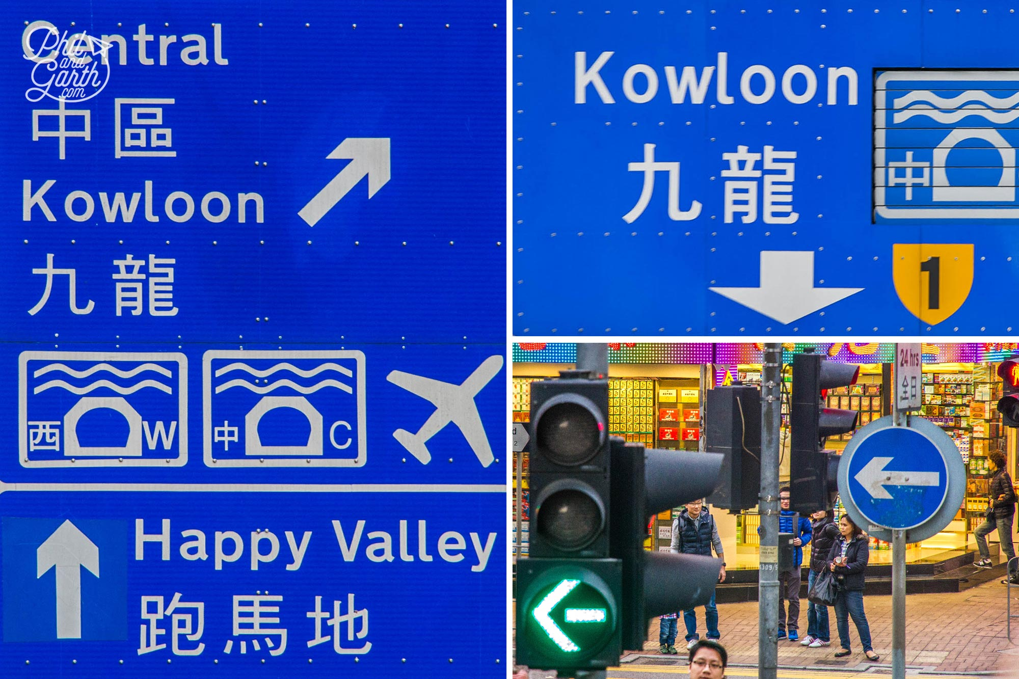 Hong Kong's British style signs and traffic lights