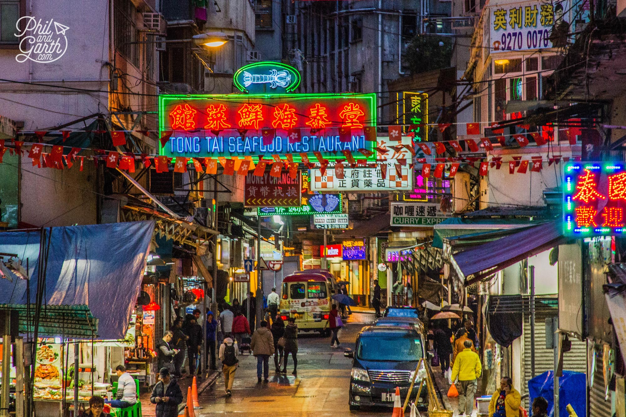 Kowloon's streets are so atmospheric at night