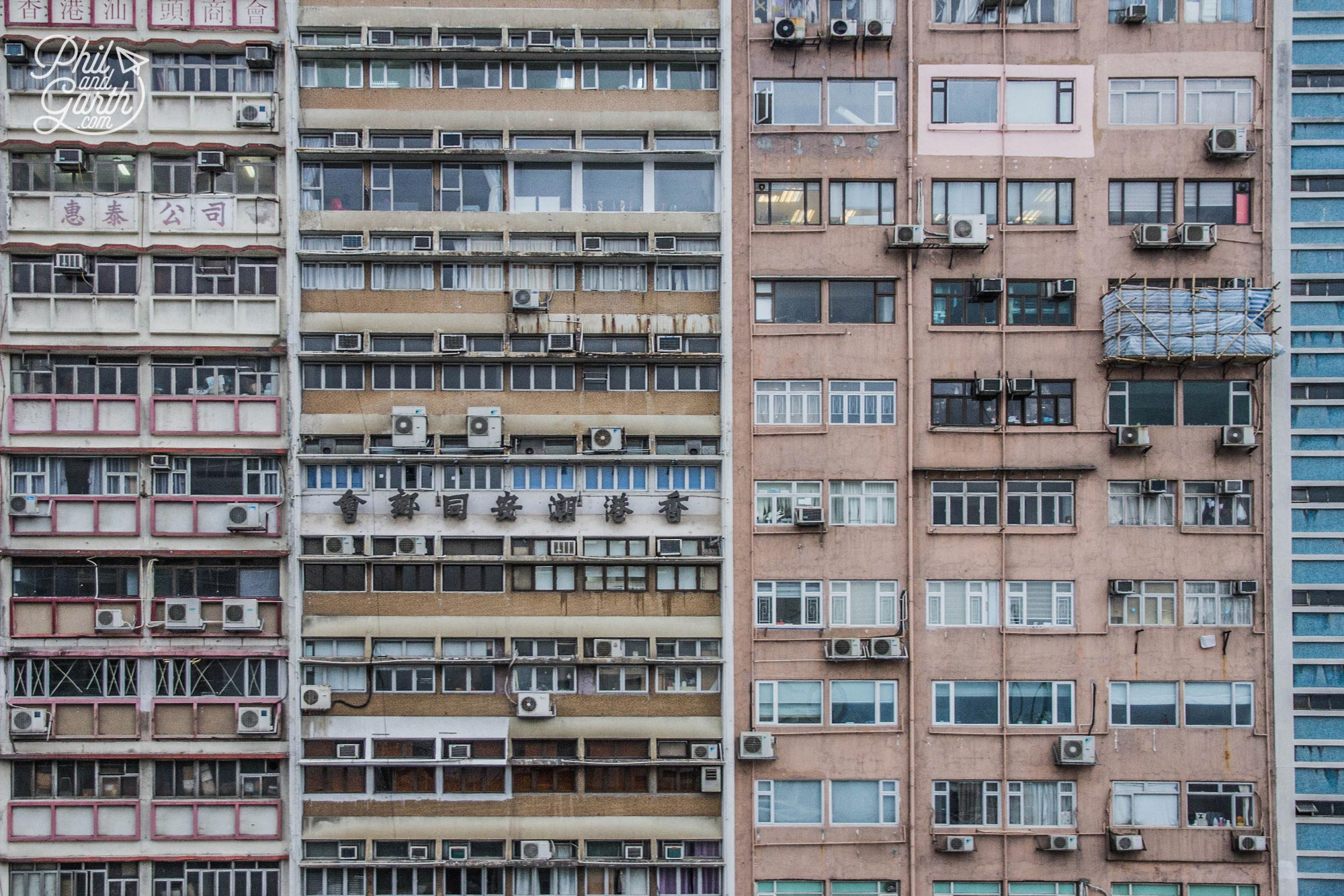 Some of Hong Kong's residential tower block homes