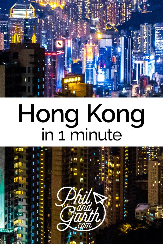 Watch Hong Kong in 1 minute or read our travel guide