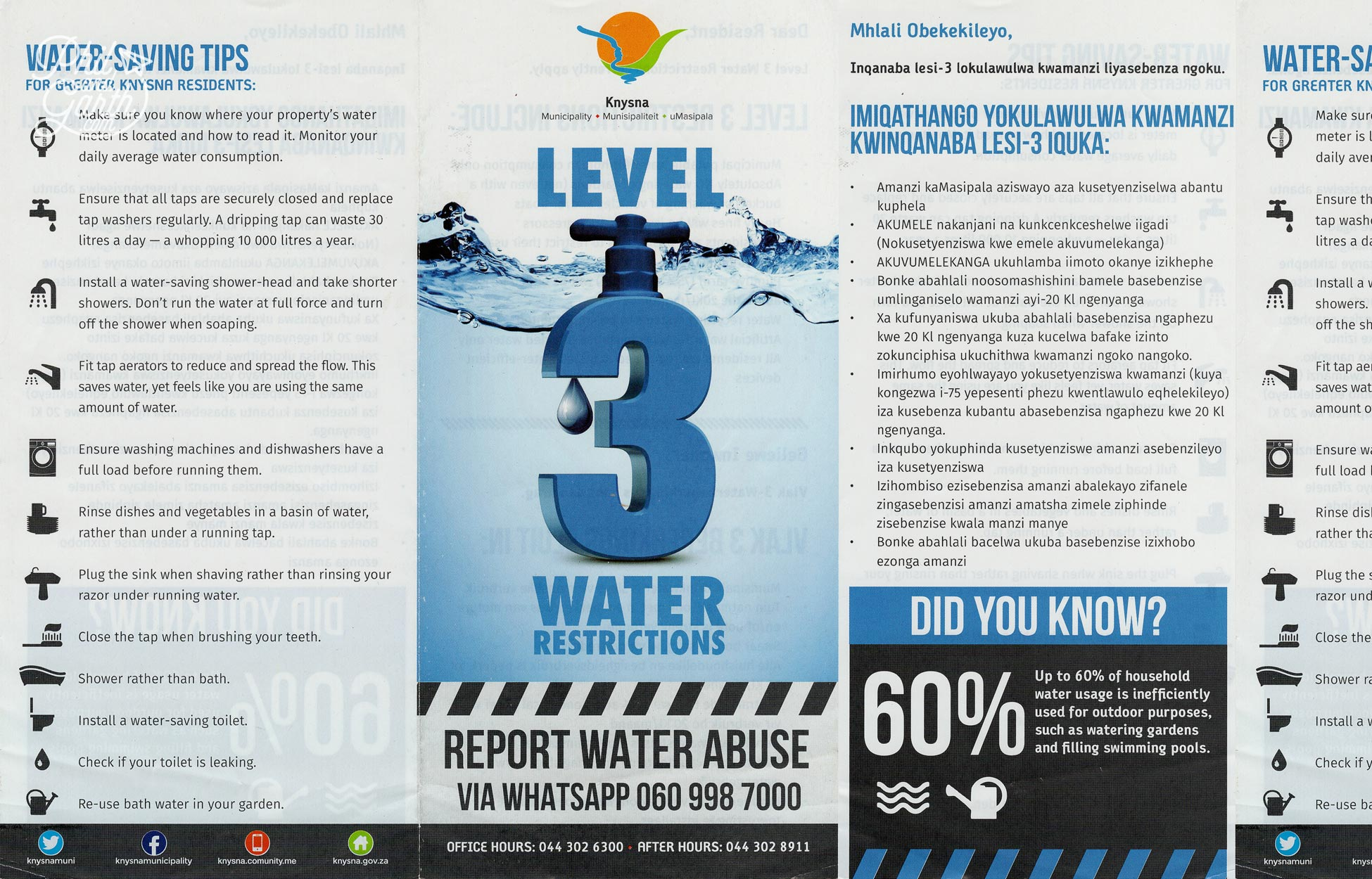 A Level 3 water restriction leaflet in our room