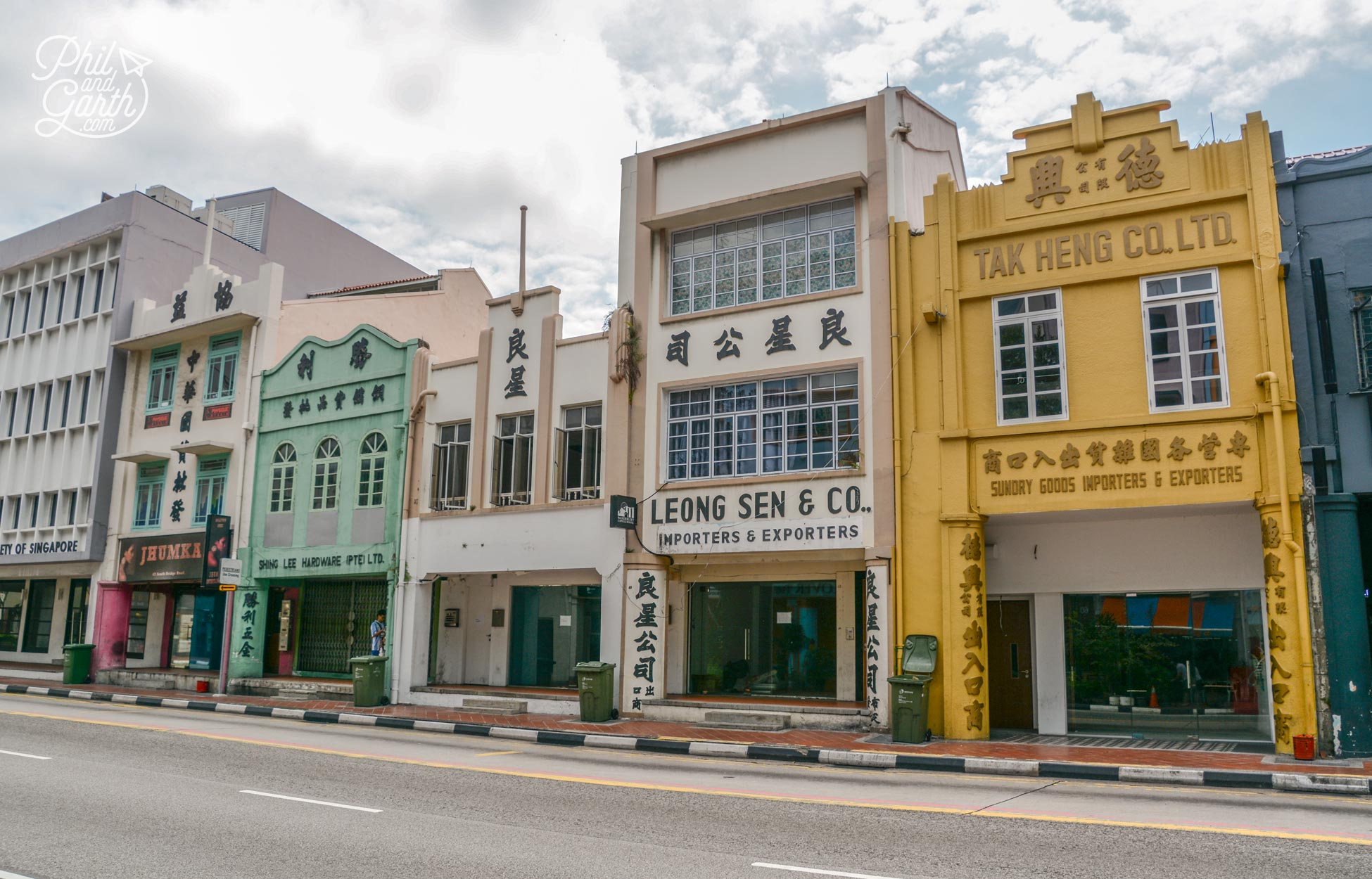Some old merchant shophouses in Singapore