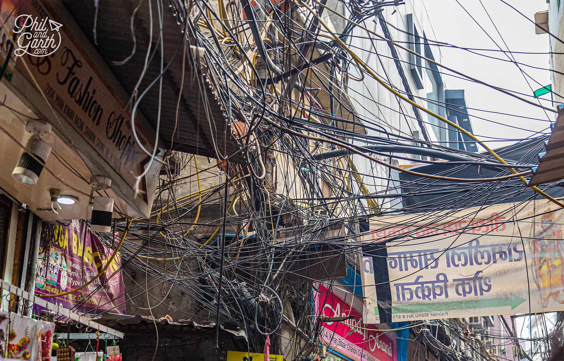 Check out that tangle of wires