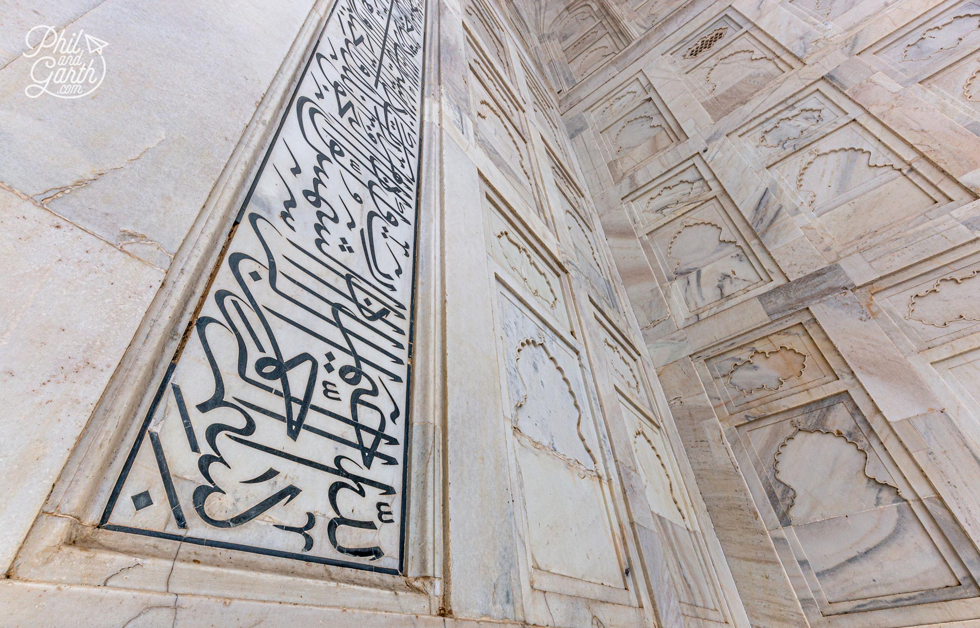 The Arabic calligraphy surrounding the entrance is a verse from the Quran