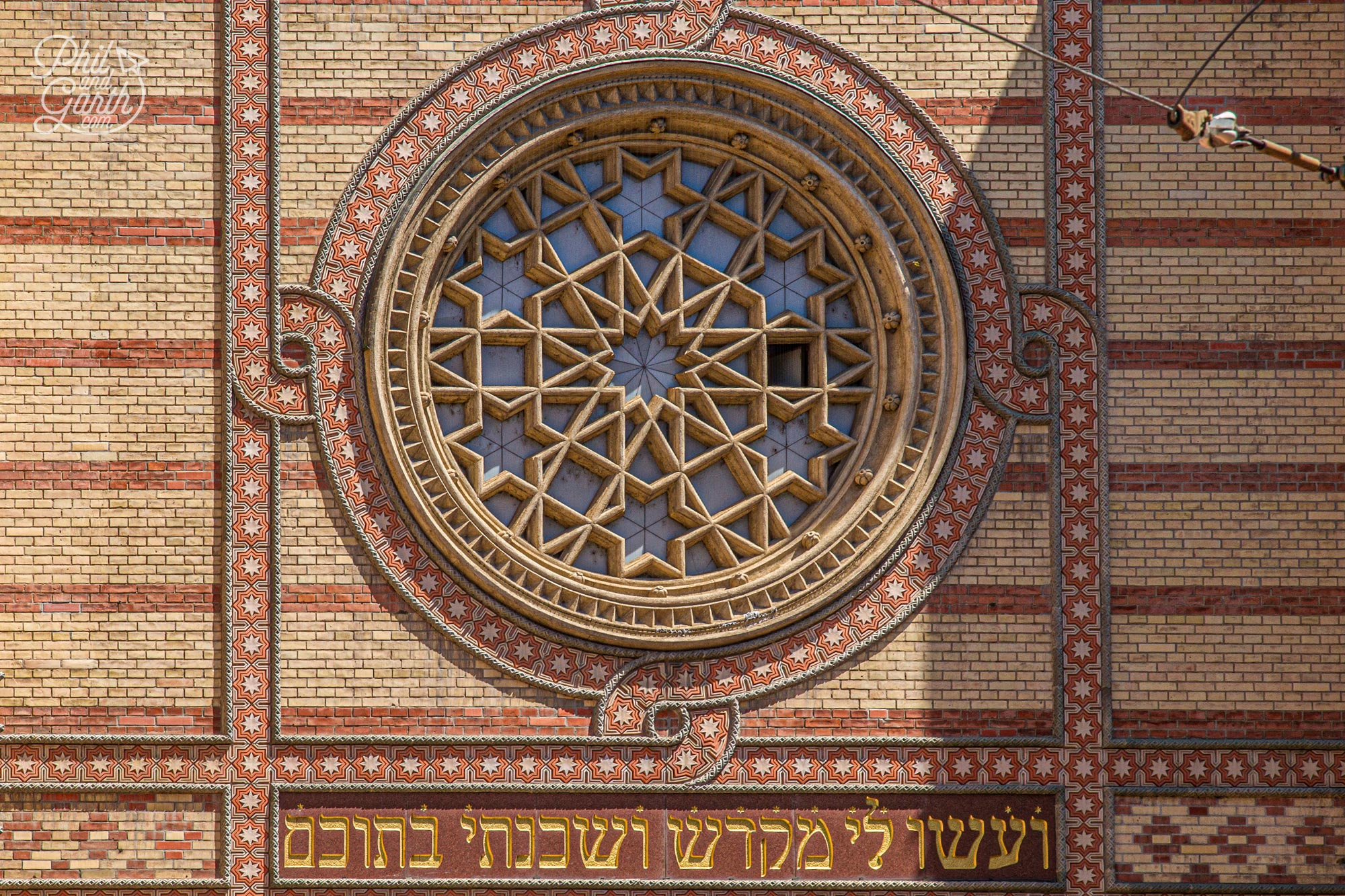 Budapest's Grand Synagogue is Europe's largest synagogue